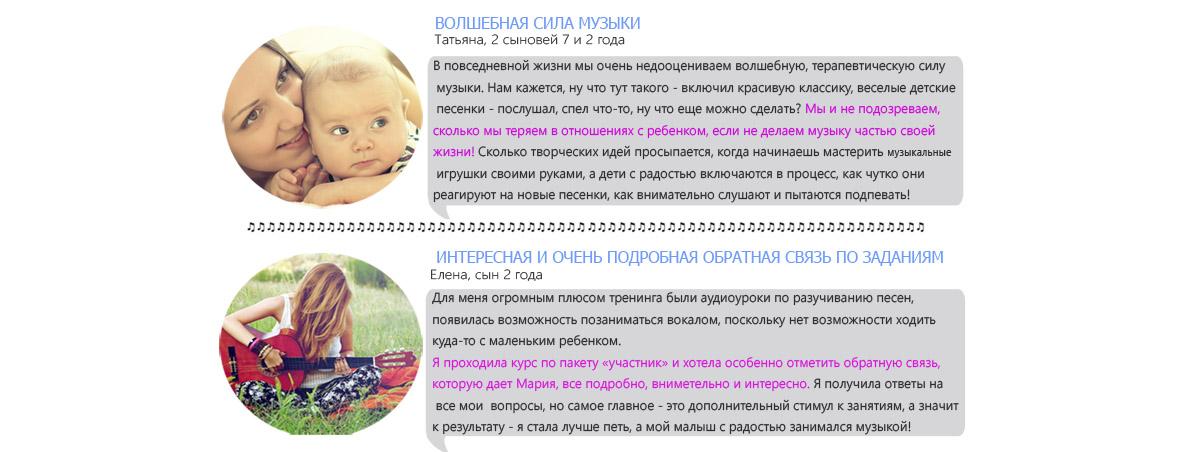 otzyivyi4