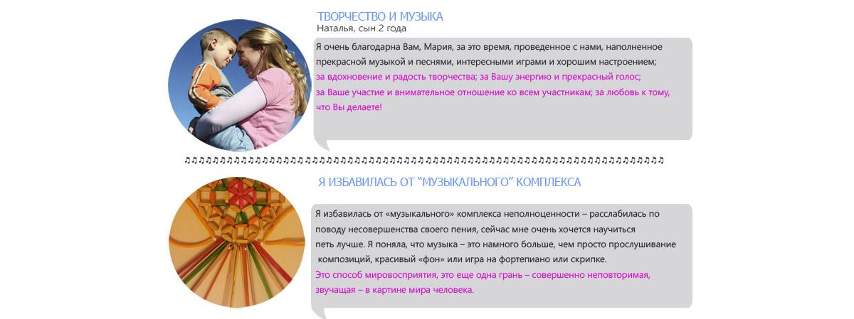 otzyivyi3